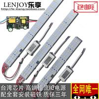 Led ceiling tube light h lamp plate refires 5730led strip plate aluminum refit energy saving light bulbs slitless z