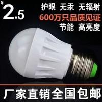 Led energy saving lamp e27 bulb 3w 5w 7w higher bright led ball bulb