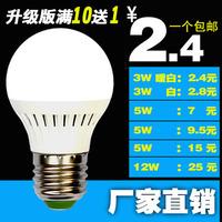 Led lighting e27 screw-mount 3w5w7w24w plastic bulb indoor lighting bulb