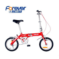 2014 New Ultra-light folding bicycle qm148 14 aluminum alloy folding student child bicycle  Free Shipping