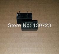 NR-HD-12V NAIS Relay
