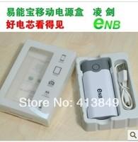 ENB  2 x 18650 battery Box Shell SMART POWER BANK Case
