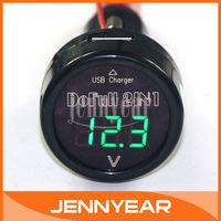 2in1 USB Car Charger DC12V/24V Green LED Digital Voltmeter Mobile phones/tablet computers/Cameras Charging Power Supply #100219