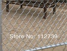 wholesale wire mesh aluminum