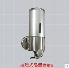 wholesale bathroom liquid soap