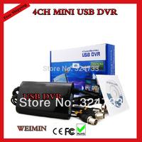 CCTV Camera 4ch DVR card Real Time USB CCTV Video Capture Card USB DVR Box For Windows XP/Vista/7 32bit/64bit PC/Laptop