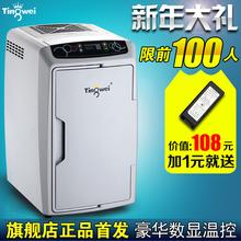 wholesale car refrigerator