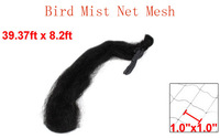 5# Mesh Hole Protect Fruit Tree Plant Bird Mist Net Netting 12M x 2.5M 3pcs
