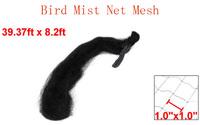 5# Mesh Hole Protect Fruit Tree Plant Bird Mist Net Netting 12M x 2.5M 3pcs