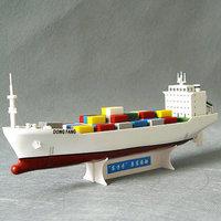 Hm plastic assembled container ship Plastic assembled navigation model ship
