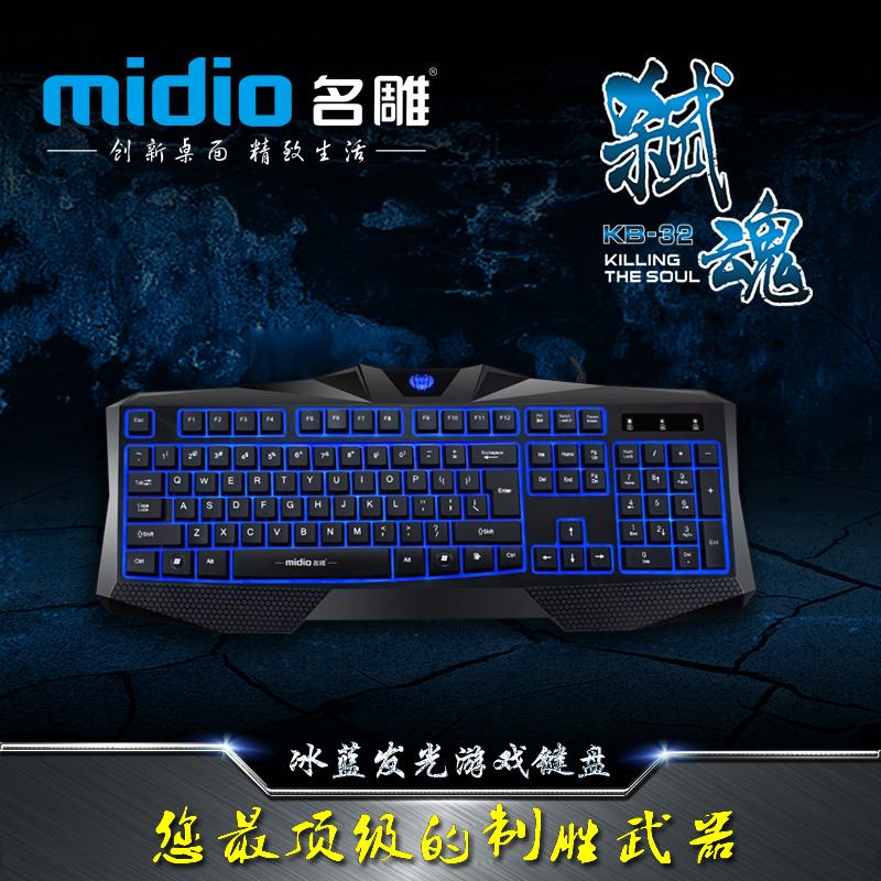 Famous keyboard backlight led keyboard usb wired gaming keyboard(China (Mainland))