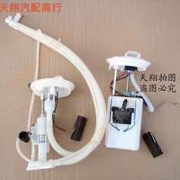 Gasoline pump MITSUBISHI domestically made engine fuel pump assembly oil pump