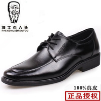 Male leather genuine leather fashion business formal leather male shoes the trend of single shoes
