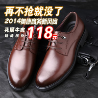 men's business formal leather fashion lacing leather shoes male breathable casual shoes