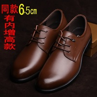 Increased men's spring and summer commercial cowhide casual shoes fashion formal leather lacing male fashion wedding shoes