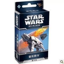 popular star wars bag