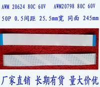 Awm 20798 80c 60v vw-1 cable 50p 0.5 245mm