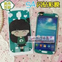 2014 NEW I9500 sparkling diamond  for SAMSUNG   s4 cartoon film fashion mobile phone film protective film Free Shipping