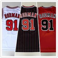 Chicago 91 Dennis Rodman Basketball Jersey Cheap New Rev 30 Embroidery Logo Sport Jersey Basketball Shirt