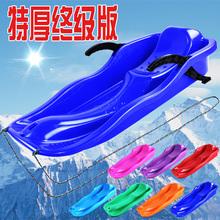 wholesale ski sled