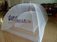 Encryption general umbrella flower zipper single door the door 1.5 meters 1.8 meters umbrella mosquito net