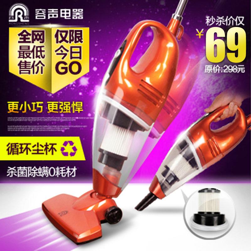Ronshen rong sheng rsw-313 household handheld putter vacuum cleaner mites(China (Mainland))