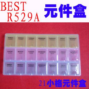 Free shipping 5PCS [Mini / convenience / value] 21 - piece box box IC chip box parts box(China (Mainland))