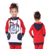 nova nova 2014 spring models of small children bottoming Korean girls cotton cardigan sweater jacket F4529