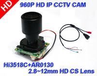 960P HD 1.3MP IP network module Hi3518C DSP + AR0130 CMOS onvif + 2.8~12mm HD lens+IR cut CCTV security Camera  Module