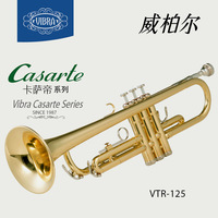 Vibra b Small musical instrument vtr-125 brass tube paint gold special type professional bags