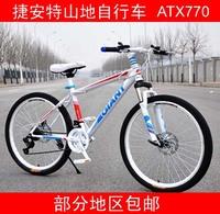 Giant bicycle travel folding double disc mountain bike 26 770 giant mountain bike