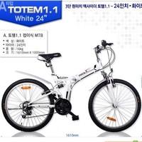 Excider men's mountain bike bicycle gear shift bike folding bike
