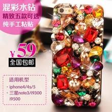 cell phone diamond promotion
