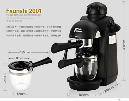Fxunshi coffee maker md-2001 household fully-automatic steam coffee machine espresso foam high pressure(China (Mainland))