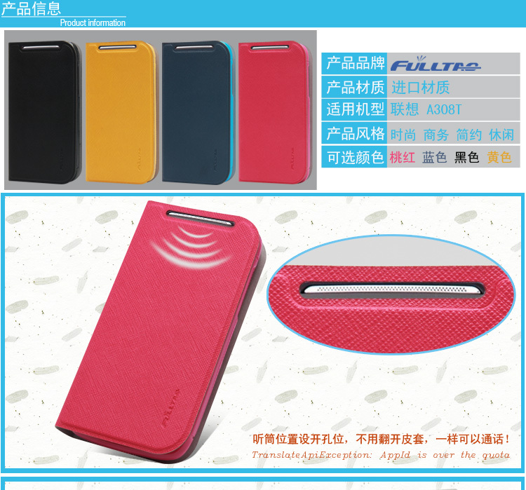 Lenovo A308T mobile phones carrying case LenovoA308T set of contact A318T protective shell(China (Mainland))