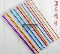 "11pcs 14""/35CM Colorful Aluminum TUNISIAN / AFGHAN Crochet Hooks Needles 2- 8mm"