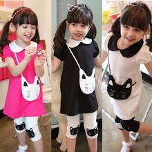 kids suit price