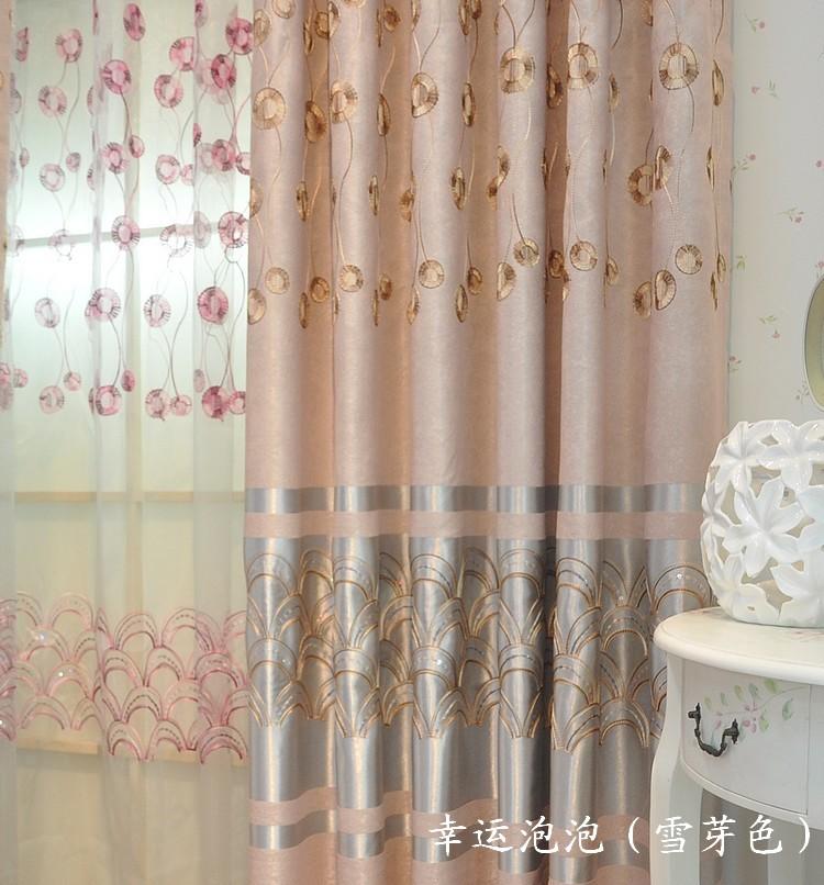 Moda cortina de sombra pano de seda de qualidade espessamento pano bordado cortina sala de estar(China (Mainland))