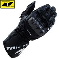New original GP-WRX NXT051 motorcycle gloves motorbike motorcross ATV gloves Free shipping