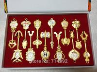 12 Pcs/set New! Fairy Tail Aries / Taurus / Gemini  Keys Cos Pendants Anime Gold Zinc Alloy Keychains