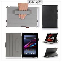 welcom tablet promotion
