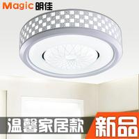 High bright led ceiling light bedroom lights balcony lamp lamps kitchen lamp lighting modern brief