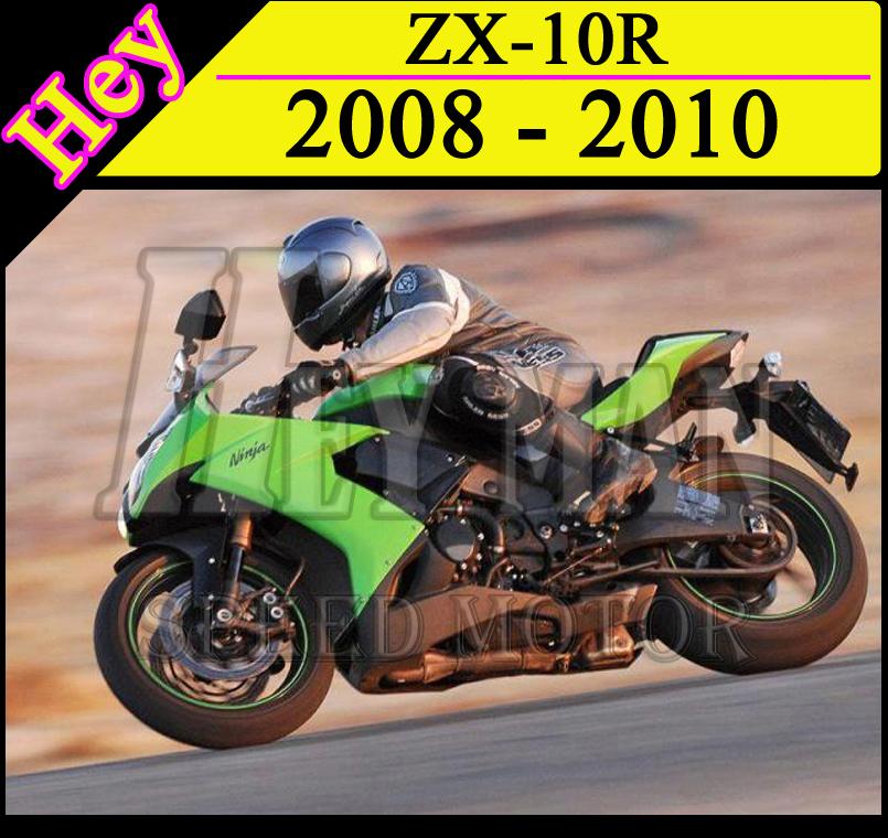 ZX-10R 2008 2009 2010 ZX10 R green ABS Plastic Bodywork Set Fairing Bodywork Plastic Kit For Kawasaki ZX10R ZX 10R 2008 2010 22(China (Mainland))