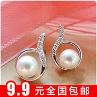 1055 curviplanar brief gentlewomen drop diamond pearl stud earring earrings earring