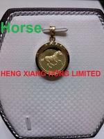 Chinese zodiac Smart phone Pendant