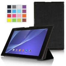 popular welcom tablet