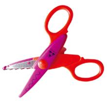 child scissor promotion