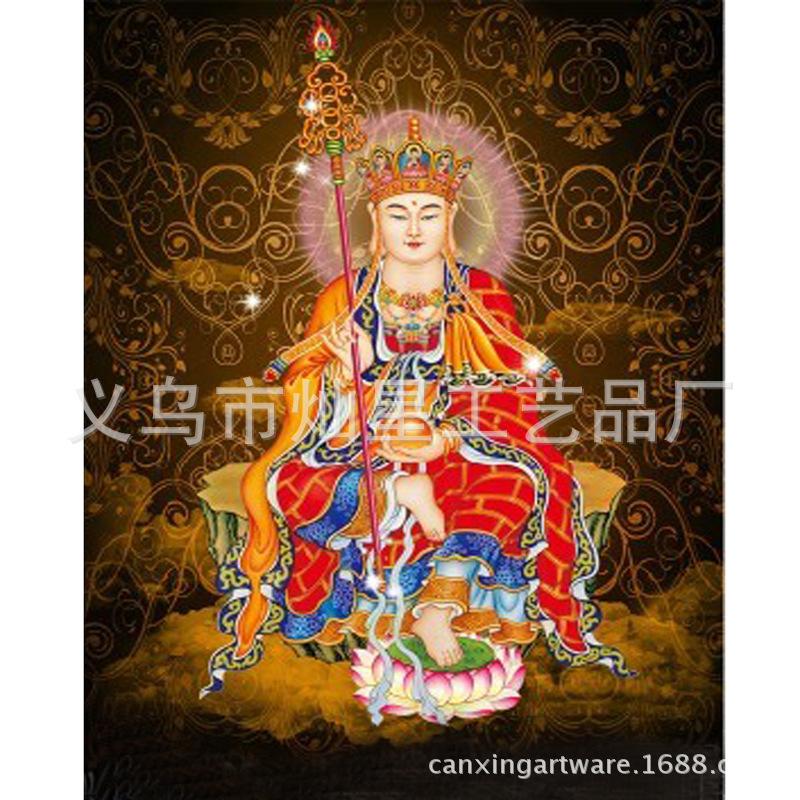 Free shipping Wholesale diy diamond painting embroidery cross stitch kits home decor crafts Earth Store Bodhisattva(China (Mainland))