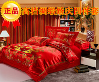 Quality 100% cotton satin big jacquard silks and satins wedding four piece set red marry bedding home textile