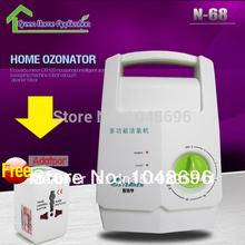 ozone tube promotion